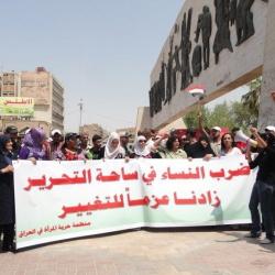 View the album ناشطات حرية المرأة في ساحة الفردوس بمناسبة الاول من ايار 2013